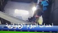 سرقة هاتف في إربد من قبل متسولة - فيديو