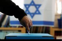اليمين الإسرائيلي يواجه صعوبات في الانتخابات