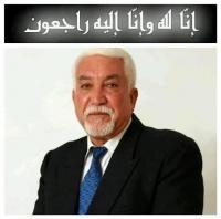 الفنان الأردني كمال المحيسن في ذمة الله