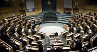 'قانونية النواب' تبحث 'الأموال المنقولة'