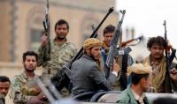 جماعة الحوثي تعلن قنص جندي سعودي جنوبي المملكة