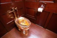 سرقة مرحاض من الذهب الخالص