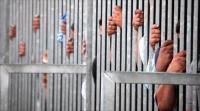 توضيح حول زيارات السجناء