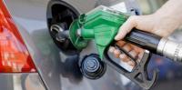 وزارة الطاقة: انخفاض طفيف على أسعار برنت والمشتقات النفطية