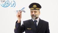 يا كابتن عمر  ..  هل دنى نعي ركاب الطائرة المعطوبة ؟!