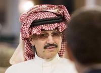 """""""بن سلمان"""" في ورطة بسبب الوليد بن طلال"""