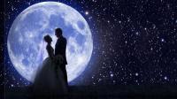 برجك والقمر والتأثير على حياتك الزوجية