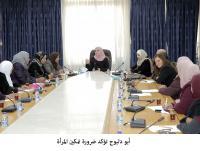 أبو دلبوح تؤكد ضرورة تمكين المرأة