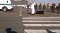 السعودية أعدمت 48 شخصا منذ بداية العام