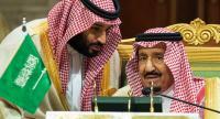 السعودية: حريصون على أمن المنطقة