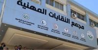 """النقباء يدين الاتفاق التطبيعي بين الإماراتي """"الإسرائيلي"""""""