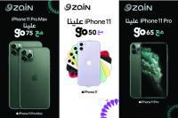هواتف ايفون الجديدة مع خطوط زين go المدفوعة لاحقاً