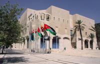 مجلس أمانة عمان يقرأ الفاتحة على ارواح شهداء الوطن