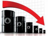 أسعار النفط تتراجع عالميا