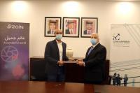 شراكة بين مجمع الملك الحسين للأعمال وشركة زين