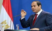 """""""السيسي"""" معلقا على اتفاقية الغاز مع إسرائيل :""""احرزنا هدف """""""