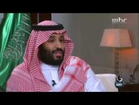 الفيديو الذي ارعب الامراء السعوديين