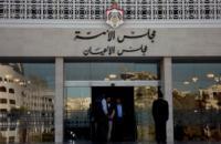 انعقاد الدورة لمجلس الأمة في منتصف الشهر الجاي