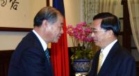 إطلاق النار على وزير دفاع ياباني سابق قرب منزله