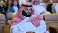 محمد بن سلمان يشتري قصر 300 مليون دولار