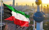 الكويت تعاني من عجز مالي هو الاكبر في تاريخها