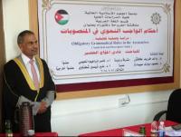الدكتوراه لفادي المواج الخضير