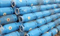 خارطة لمواقع مستودعات أسطوانات الغاز في المملكة