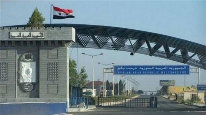 سوريا تقرر تطوير مركز نصيب والمنطقة الحرة
