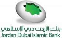"""""""الأردن دبي الإسلامي"""" يرعى توعية النساء"""