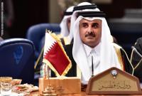 قطر تفتح باب اللجوء السياسي