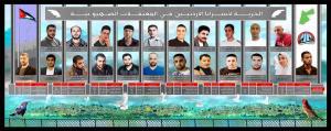 الأسرى الاردنيين في المعتقلات الصهيونية