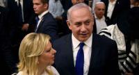 زوجة نتنياهو متهمة بالفساد