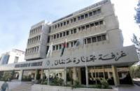تجارة الأردن : تحديات شائكة تواجه قطاع الاثاث