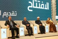 توصيات بعقد مؤتمر عن الاوقاف في بلاد الشام بالأردن