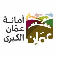 الأمانة تطلق حملة لتقليم أشجار الأرصفة في مدينة عمان - صور