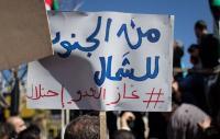 غاز الاحتلال يقترب من بيوتنا والحكومة تصم آذانها عن سماع منتقديها