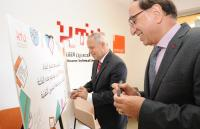 افتتاح قاعة Orange  الأردن في جامعة الحسين التقنية