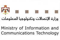 إعادة تشكيل المجلس الاستشاري لقطاع الاتصالات