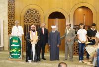 هيئات ثقافية تحتفل برأس السنة الهجرية في منطقة أبو نصير
