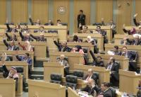 النواب ينتخب 13 لجنة ( أسماء )