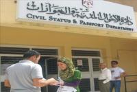 افتتاح مكتب الأحوال المدنية في المطار