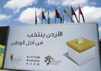 مستقلة الانتخاب: الانتخابات في موعدها المحدد