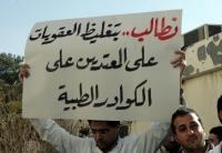 مطالبة بتغليظ عقوبة الاعتداء على الأطباء