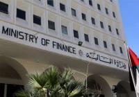 وزير المالية يقر تشكيلات في ضريبة الدخل