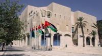 إطلاق جائزة مناطق امانة عمان للأداء المتميز لقطاع البيئة