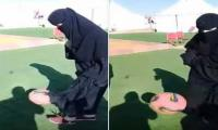 فيديو: فتاة سعودية تستعرض مهارتها