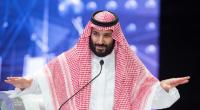 تخفيض ميزانية الدفاع السعودية 4 مليار دولار