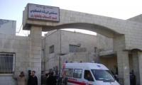 مطالبة نيابية بتحويل مستشفى الزرقاء إلى جامعي