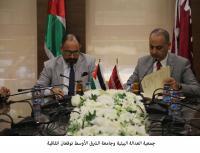 جمعية العدالة البيئية وجامعة الشرق الأوسط توقعان اتفاقية