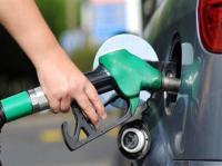 اسعار المشتقات النفطية ترتفع